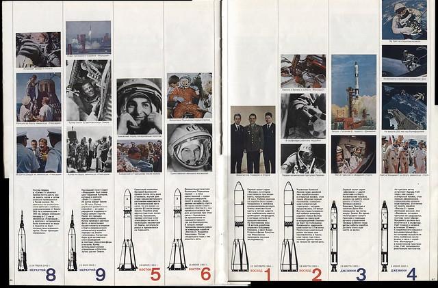 Страницы 46-47