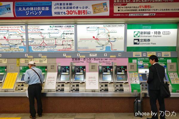 01日本東京新宿車站suica卡