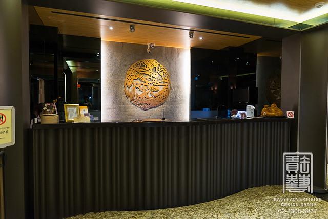 東龍大飯店 (5)