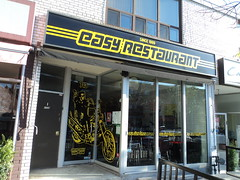 Easy Restaurant Little Italy