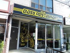 Easy Restaurant Little Italy