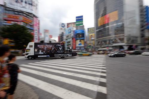Shibuya panning shot
