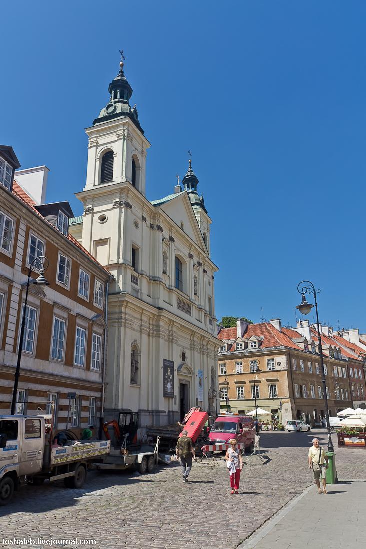 Варшава-117