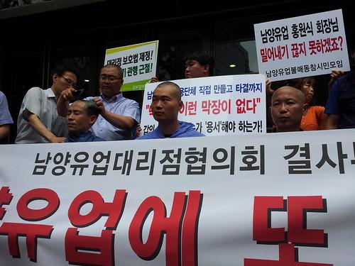 20130619_남양유업 삭발식