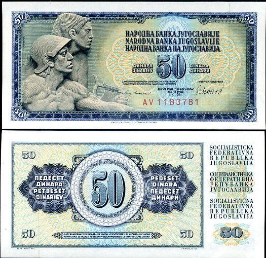 50 Dinárov Juhoslávia 1978-81, Pick 89