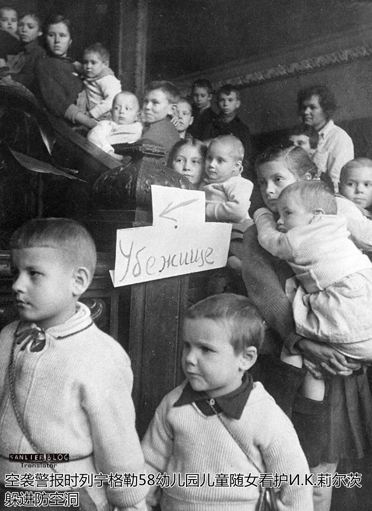 伟大卫国战争中的儿童46