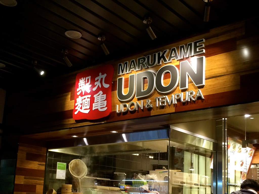 Marukame Udon in Chatswood
