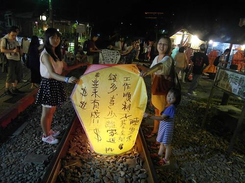 平溪一日遊 (10)