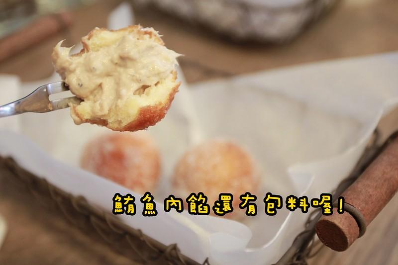meet甜甜圈-鮪魚2