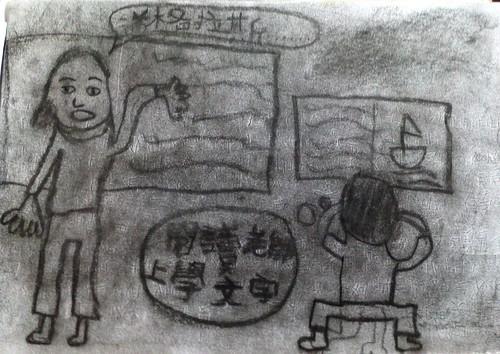 20140723-zozo會莉朵老師