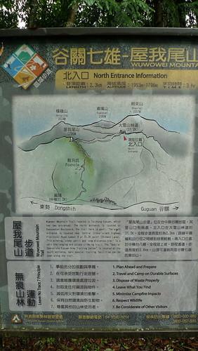 20140809-屋我尾步道 (4)