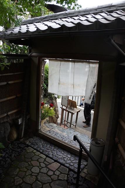 京都 権太呂 金閣寺店