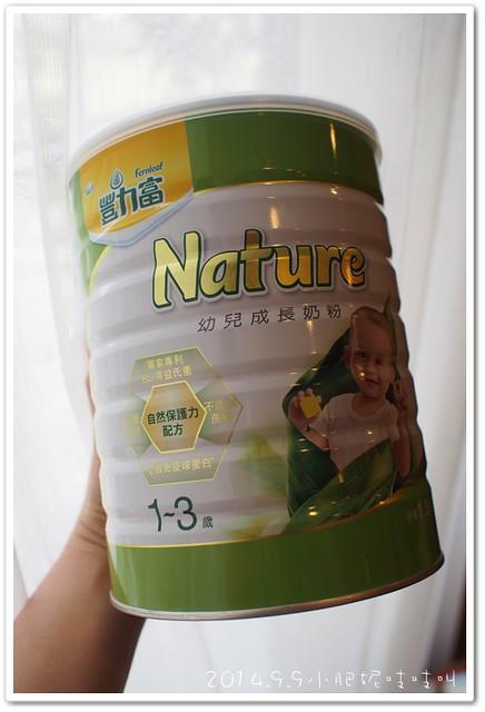 【豐力富Nature幼兒成長奶粉】喔耶~~小貝貝終於換奶成功了~