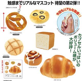 超療癒! 麵包吊飾推薦!