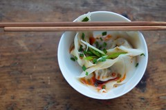 Pork Wonton in Sichuan Chili Oil