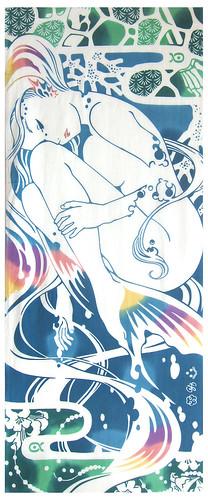 星華集 人魚姫