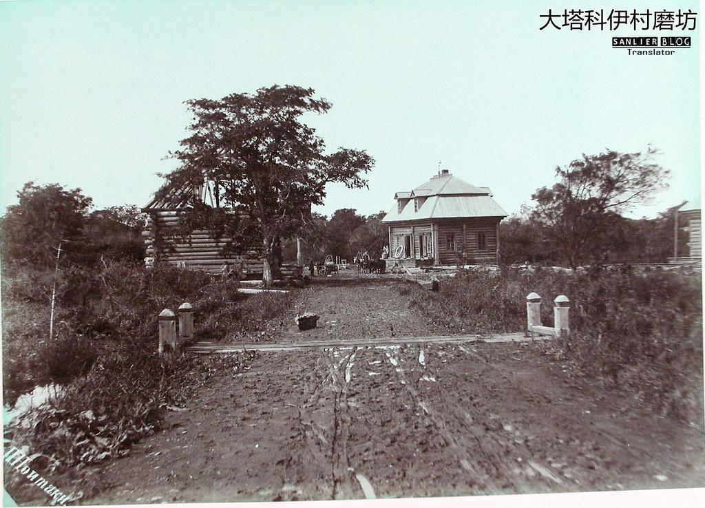 1891年萨哈林岛33