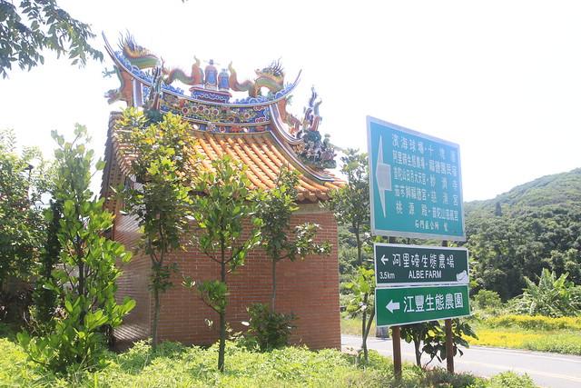 2014 08 24 新北市.石門.江豐生態園區.金針花園區(三)