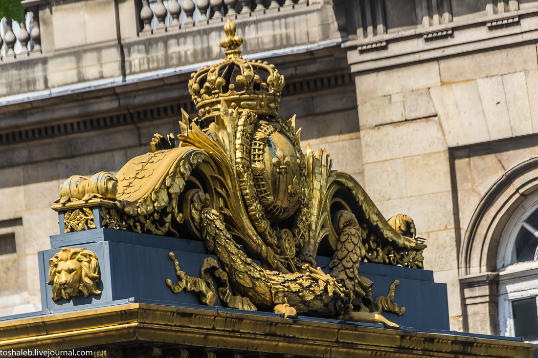 Париж_3-59