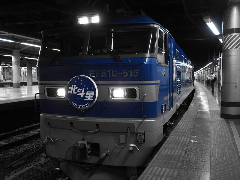 P9160366