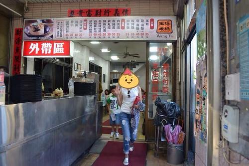 台灣嬉遊記包車車隊-台灣台中自由行 (32)
