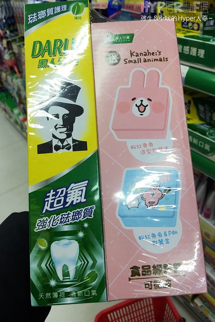 黑人牙膏╳卡娜赫拉 歡樂玻璃水瓶 (1)