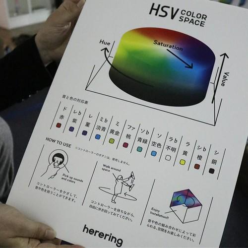 この、色相の空間に入り込んでいく感覚。そして、それが音に変換されるのは、面白いな。 #nor #herering