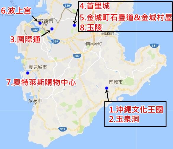沖繩南部景點.jpg