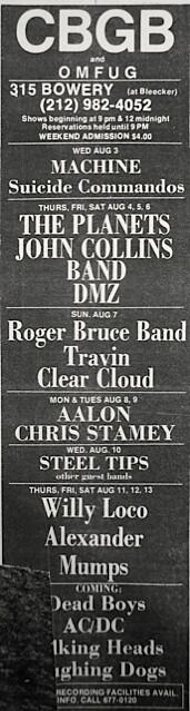 CBGB 8-3-77