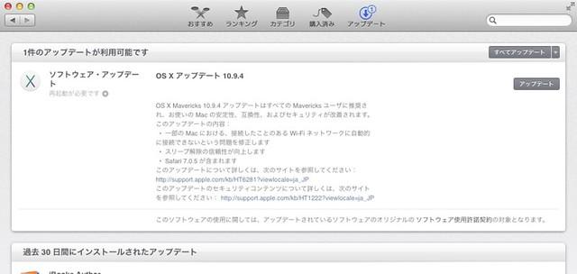 OS X10.9.4