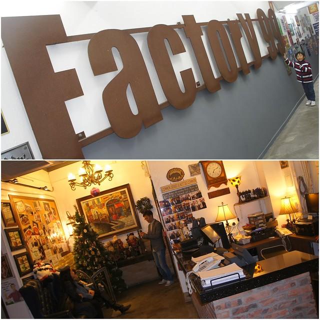 factory 99 hk