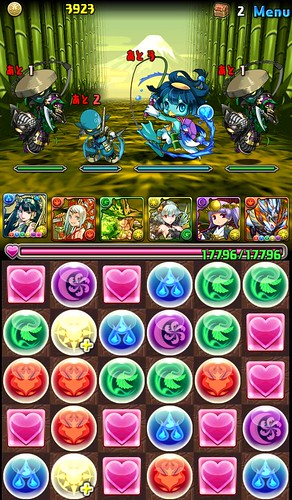 vs_masamune_3_140707