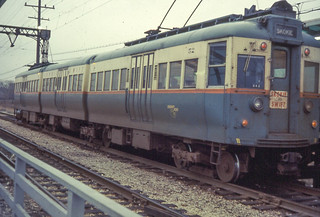 19671209 02 CTA 52 Dempster St-2