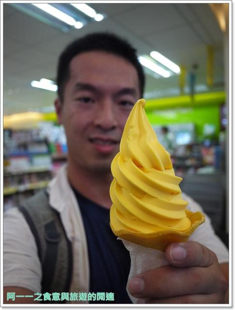 全家芒果霜淇淋image011