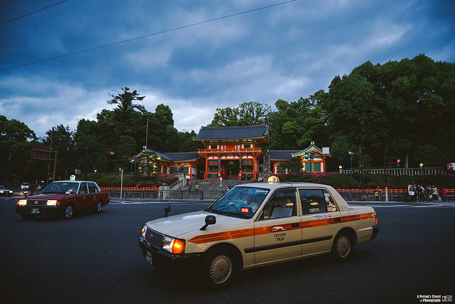 八坂神社 西樓門