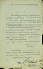 035. Hivatalos másolat Albrecht királyi herceg leveléről, a Habsburg család egységéről