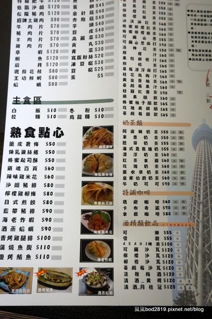 14624438902 b3c2d26c30 o - 【台中東海】咕嚕咕嚕-餐廳氣氛佳,鍋物不貴,壽喜燒可任選兩種肉!