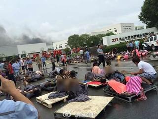 昆山台資廠爆炸案,圖片取自新浪網。