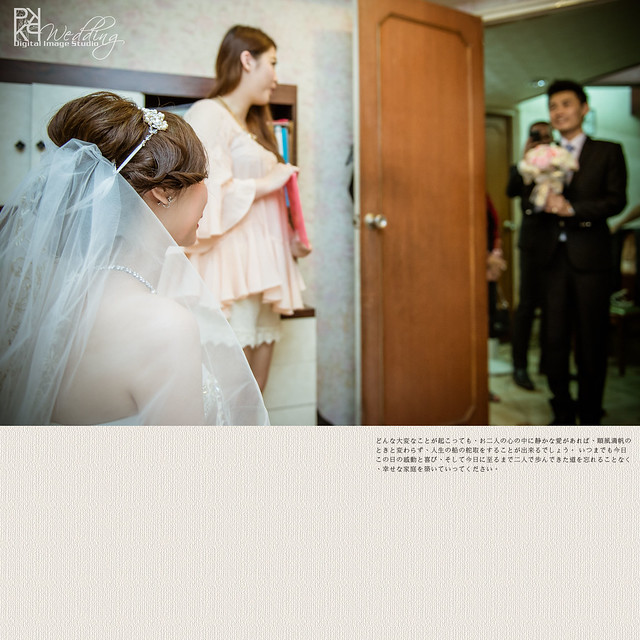 20140607PO-081