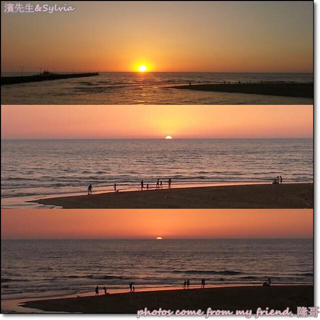 龍鳳漁港夕陽三合一