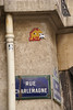 Rue Charlemagne and Damaged Space Invader Paris