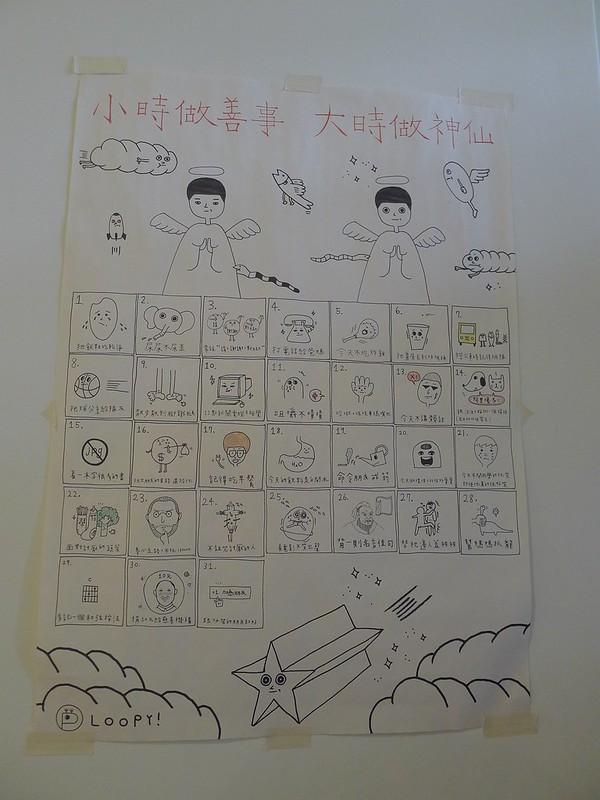 花蓮-巷宿(1030727)