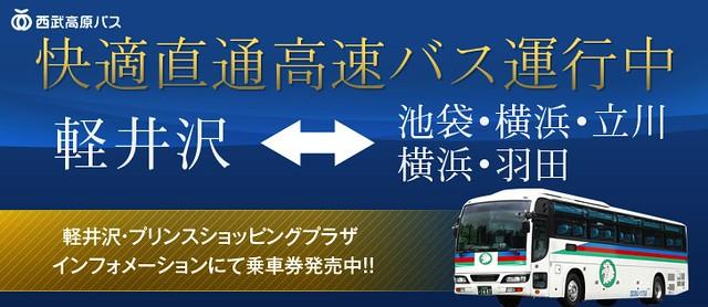 bnr_1311_bus