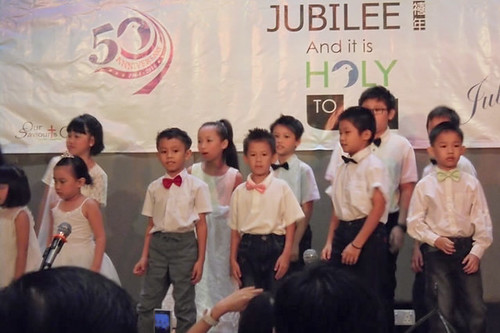 Our Saviour's Church 50th Anniversary - Children performing3