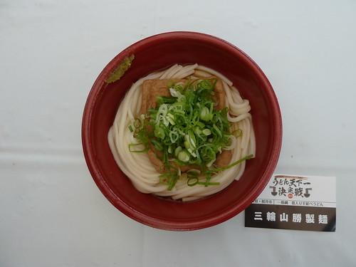 三輪山勝製麺 京料亭の冷やしきつねおうどん