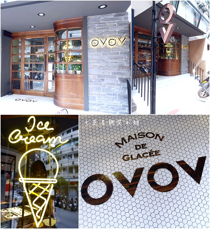 1 OVOV 義式手工水果冰淇淋