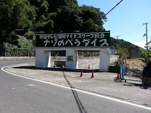 20140913_125801.jpg