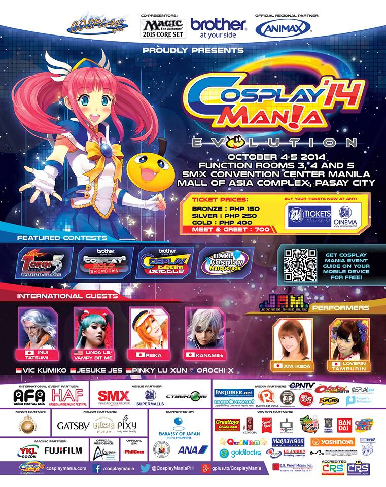 Cosplay Mania 14