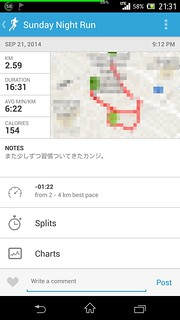 20140921_RunKeeper(Running)