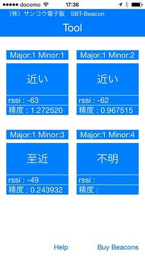 20140922_iOS8_04